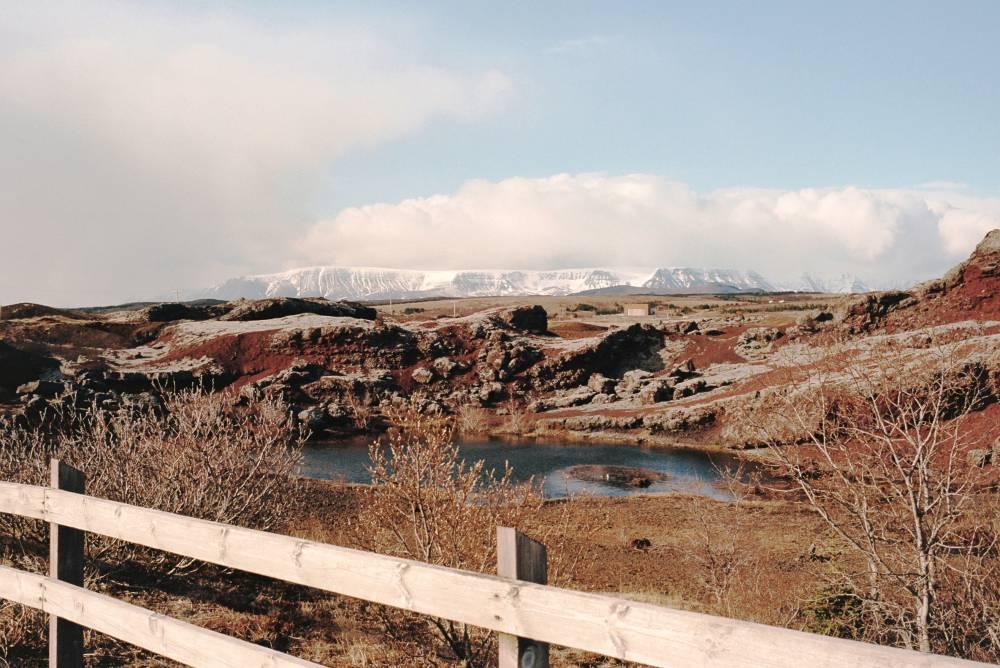 Озера и реки в Раудолар