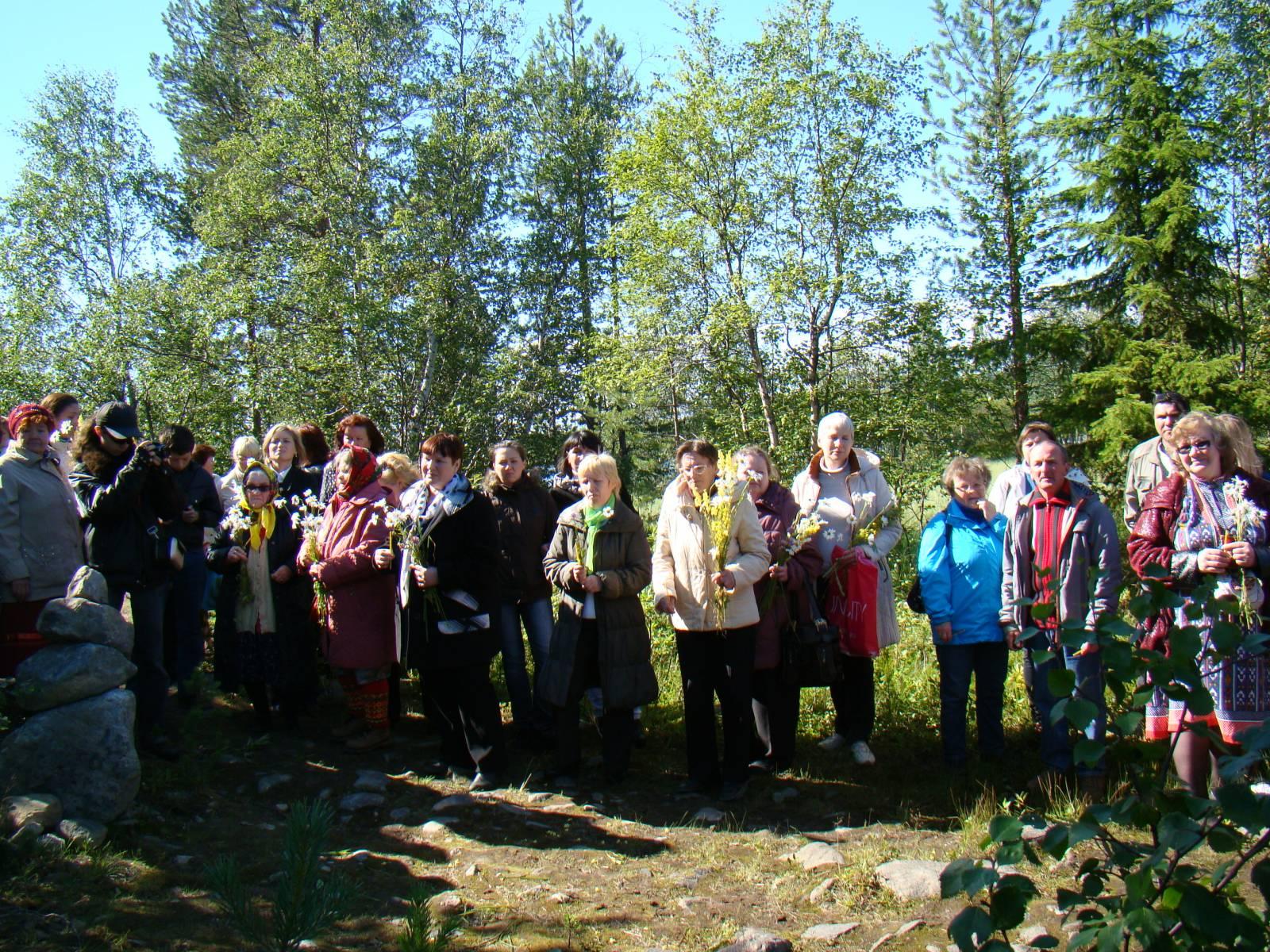 день коренных народов